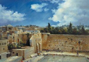 The Western Wall Image