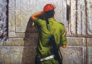 Soldier at the Wall Image