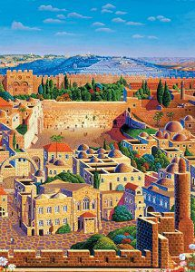 The Kotel (Western Wall) Image