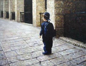 Boy in the Old City Image