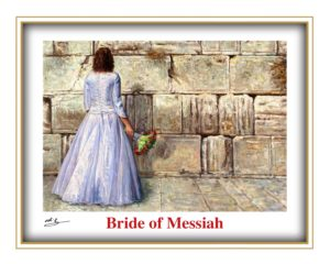 The Bride of Messiah Image